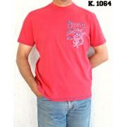 """Κωδ. 1064, Μπλούζα T-SHIRT """"RODRIGO"""", 100% Cotton"""